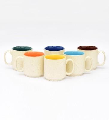 Intrend CDI Multi-18 Ceramic Mug