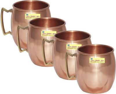SSA Set of 4 Plane Copper Mug