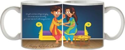 Artist Raksha Bandhan Rakhi MB-1827 Ceramic Mug