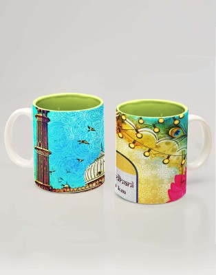 Tangerine Indie Tadka Glass Mug