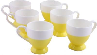 Hi Luxe 9001 Yellow Porcelain Mug
