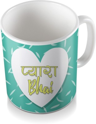 SKY TRENDS GIFT Pyara Bhai With Heart Shape Colored Gifts For Rakshabandhan Coffee Ceramic Mug