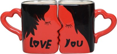 Lifestyle-You Romantic Coffee IG51C Ceramic Mug