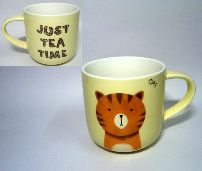 Gutargoo Just Tea Time - Cat Ceramic Mug