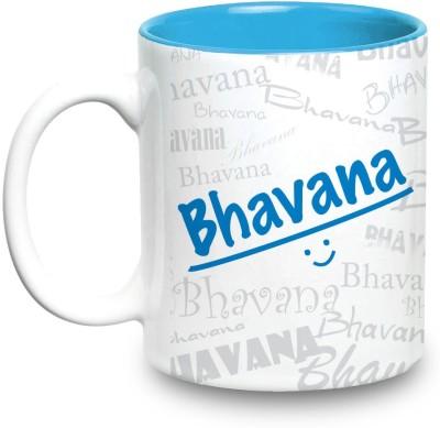 Hot Muggs Me Graffiti  - Bhavana Ceramic Mug