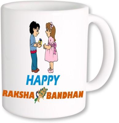 Heyworlds Rakhi Gift for Rakshabandhan 0038 Ceramic Mug