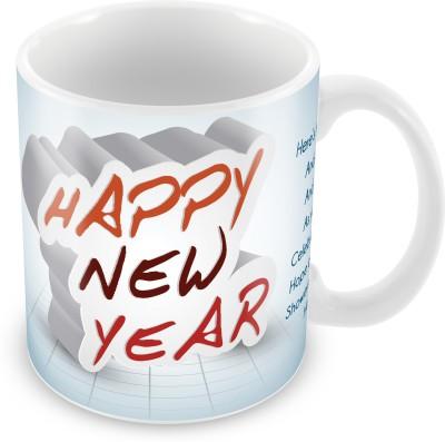 Prinzox Happy new year Showers of Joy Ceramic Mug
