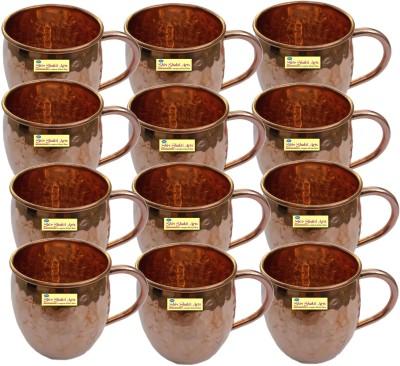 SSA Set of 12 Hammered Copper Mug