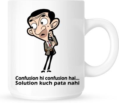 Huppme Confused Mr Bean White  Ceramic Mug