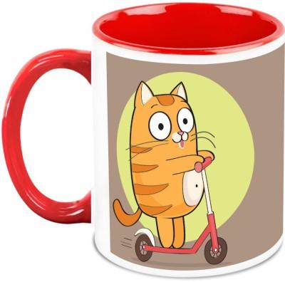 HomeSoGood Break Some Rules Ceramic Mug