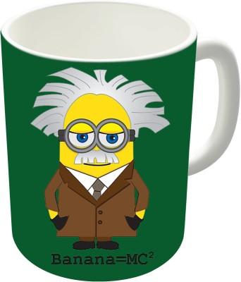 Dreambolic Banana = Mc² Ceramic Coffee Ceramic Mug