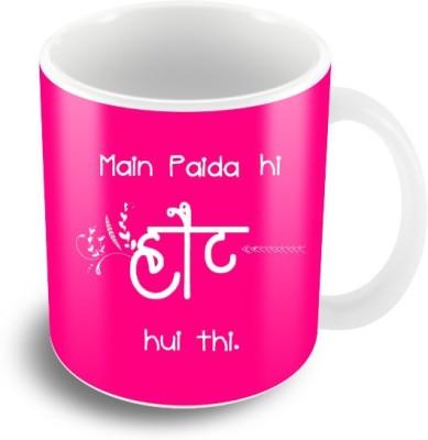 Keep Calm Desi Paida he hot coffee mug Ceramic Mug