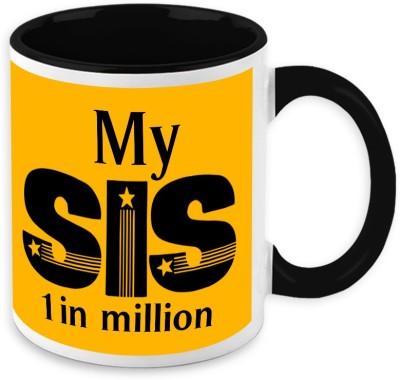 HomeSoGood My Sis One In A Million Ceramic Mug
