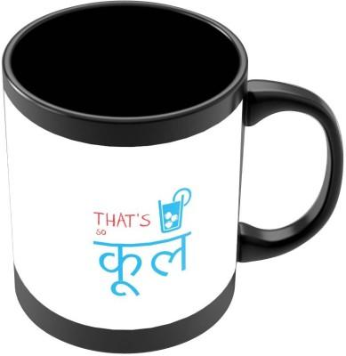 PosterGuy That,s So Cool | Minimalist Typography | White Illustration Ceramic Mug