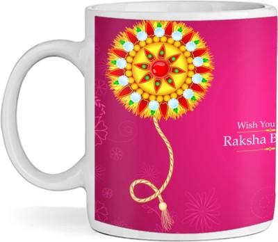 SBBT Raksha Bandhan  MG40525 Ceramic Mug