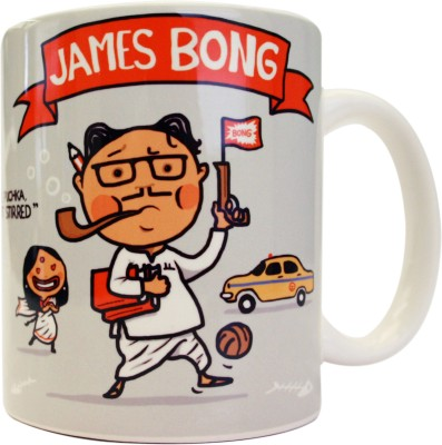 Chimp James Bong Porcelain Mug