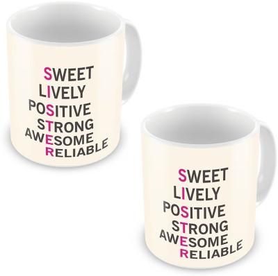 Home India Printed Design Fancy Coffee  Pair For Sister 542 Ceramic Mug