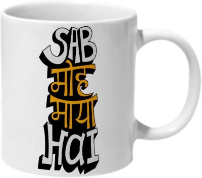 Mooch Wale Sab Moh Maya Hai White Baground Ceramic Mug