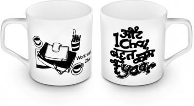 Happily Unmarried Office Wali Chai Ceramic Mug