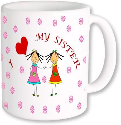 Heyworlds Rakhi Gift for Rakshabandhan 0041 Ceramic Mug