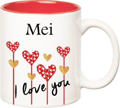 Huppme I Love You Mei Inner Red  (350 ml) Ceramic Mug