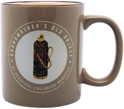 Just For Decor Flask Printed Ceramic Mug