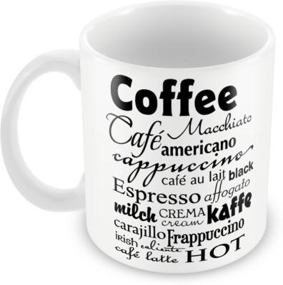AKUP cooffee-cafe Ceramic Mug