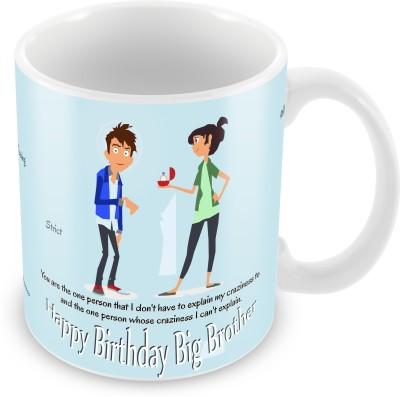 Household - Dinnerware & Crockery Happy Birthday My Brother From Sister Ceramic Mug