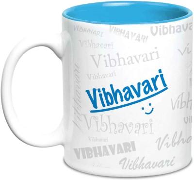 Hot Muggs Me Graffiti - Vibhavari Ceramic Mug
