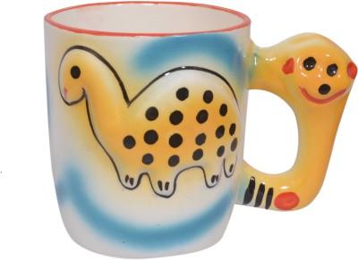 Jouets fun mug Bone China Mug
