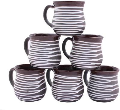 Aarzool Curvical Stoneware Ceramic Mug