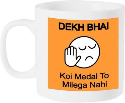 My Insignia Koi Medal Ceramic Mug