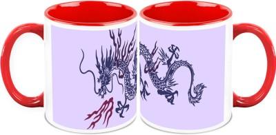 HomeSoGood An Angry Dragon Ceramic Mug