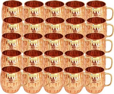 SSA Deisgner Set of 25 Copper Mug