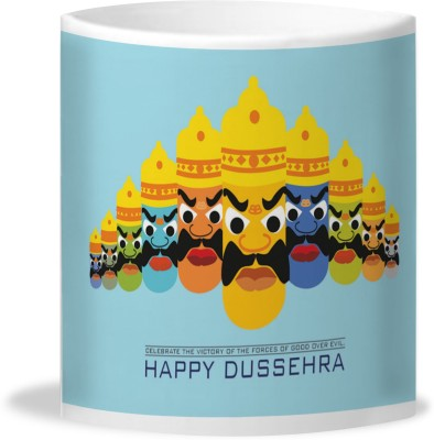 Lovely Collection Angry Ravan Ceramic Mug