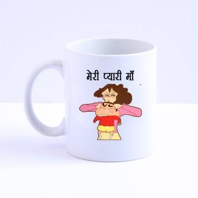 huppme gift Meri Pyari Maa White  Ceramic Mug