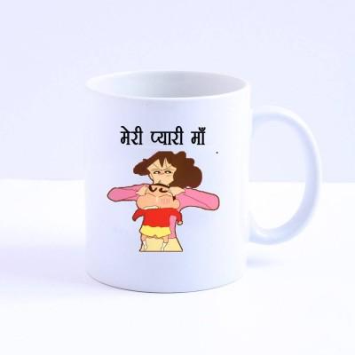 Huppme Meri Pyari Maa Ceramic Mug