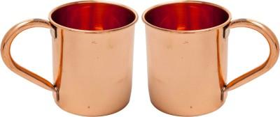 Elite Handicrafts Pretty Copper Mug