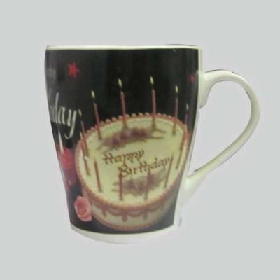 ShopeGift Happy Birthday 2 Porcelain Mug