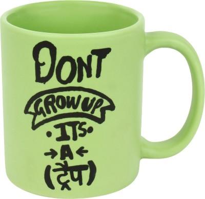 Keep Calm Desi Don't Grow Up Matt  Glass Mug