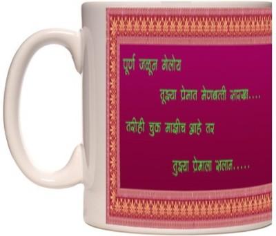 Smileonline Love Quote 09 Ceramic Mug