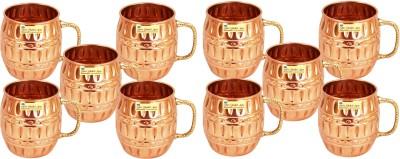 SSA Deisgner Set of 10 Copper Mug