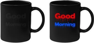 Krishna Devi Traders LLP Good Morning Magic  Ceramic Mug