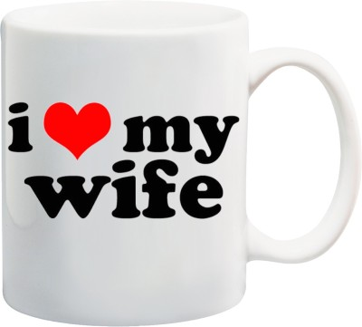 Awwsme I Love My Wife Bone China Mug
