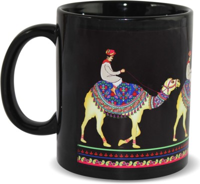 Kolorobia Royal Camel Black Ceramic Mug