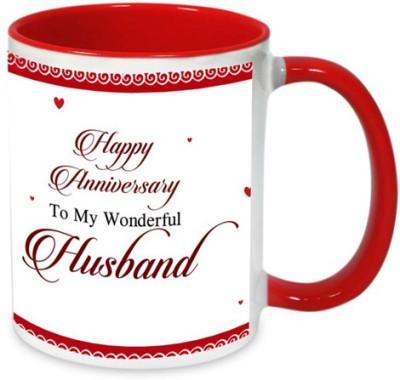 alwaysgift Happy Anniversary To My Wonderful Husband  Ceramic Mug