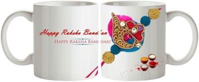 Artist Raksha Bandhan Rakhi MB-2125 Ceramic Mug
