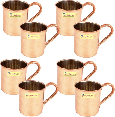 SSA Set of 8 C/N Plane Copper Mug