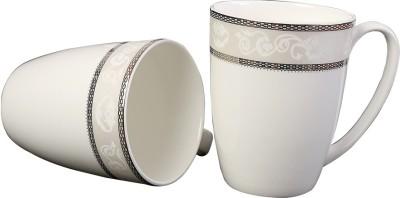 Aspirationz Az-Ds027-2 Pcs  Bone China Mug