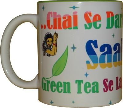 CreativesKart Filmy Chai Ceramic Mug
